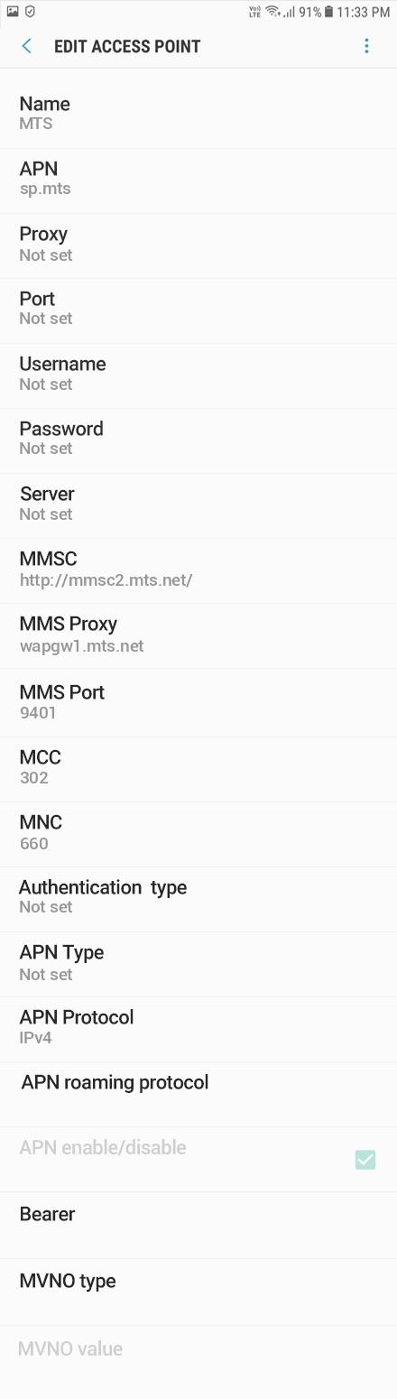 MTS 2 APN settings for Android 10 screenshot