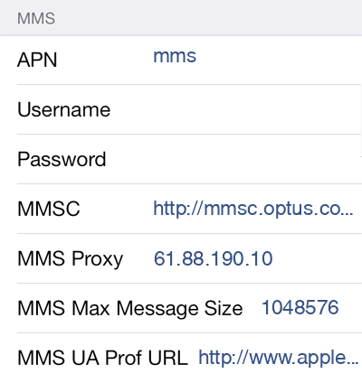 Optus 3 MMS APN settings for iOS screenshot