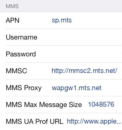 MTS 2 MMS APN settings for iOS screenshot