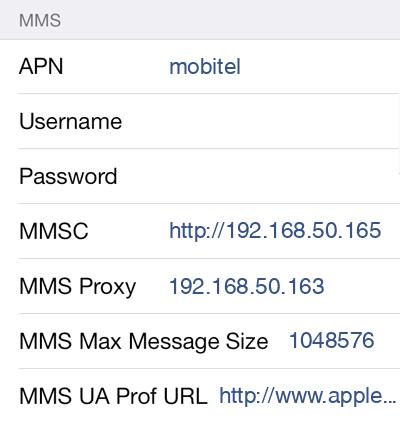 Mobitel 2 MMS APN settings for iOS screenshot
