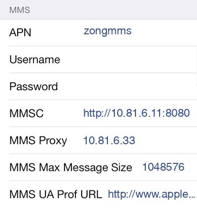 Zong 3 MMS APN settings for iOS screenshot