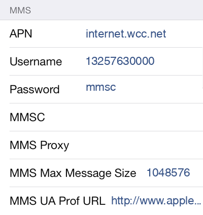 West Central Wireless 1 MMS APN settings for iOS screenshot