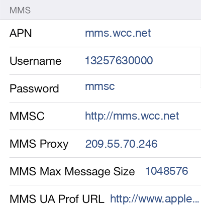 West Central Wireless 3 MMS APN settings for iOS screenshot