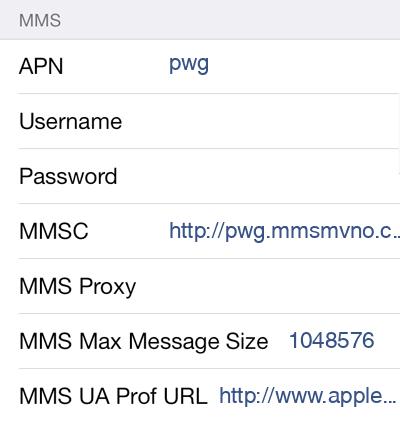 Liberty Wireless 2 MMS APN settings for iOS screenshot
